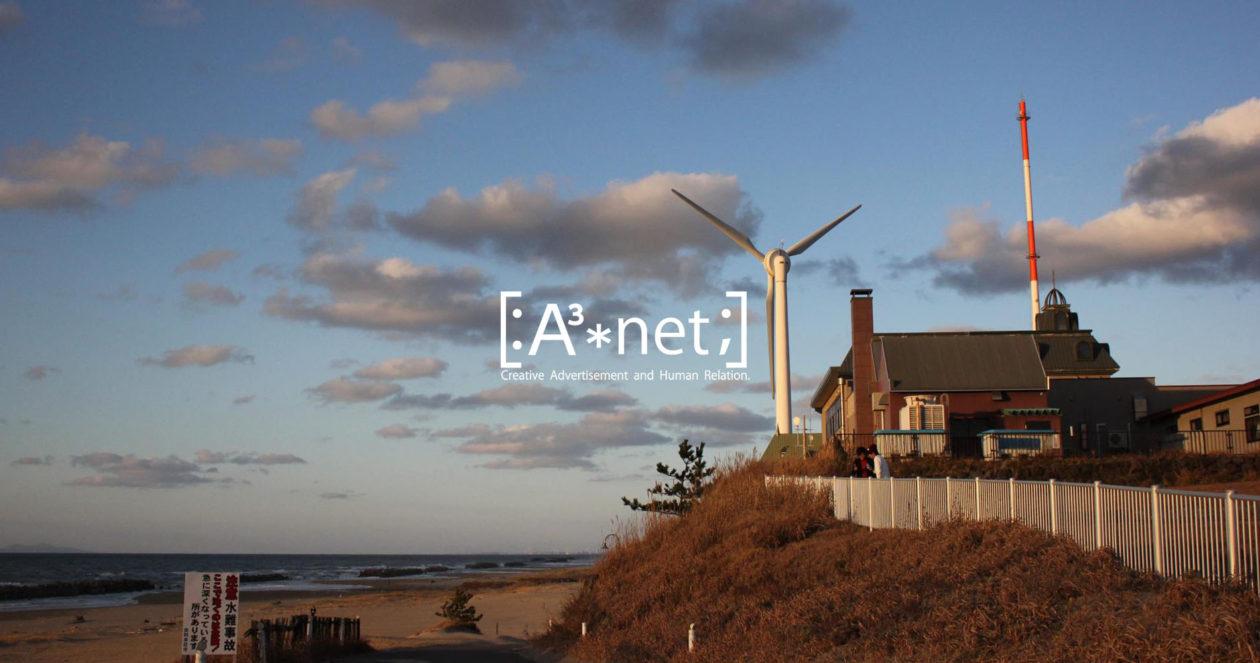 ACUBE-NET.COM